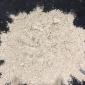 80氧化镁 轻烧氧化镁 饲料级氧化镁 轻烧粉大石桥厂家现货供应