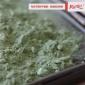 润龙夏天 中性干振料 绿色中频炉干振料 干振料 厂家直销 加工定制